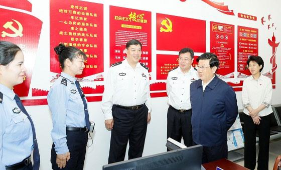 赵克志:深入推进智慧公安建设,真正做到耳明眼亮